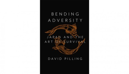 bending-adversity-for-article-800x463